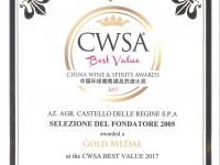 CWSA - China Wine and Spirits Awards​ 2017